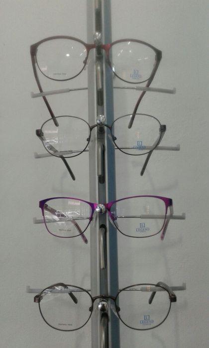 Temos várias armações de vista e colocamos lentes de graduação!