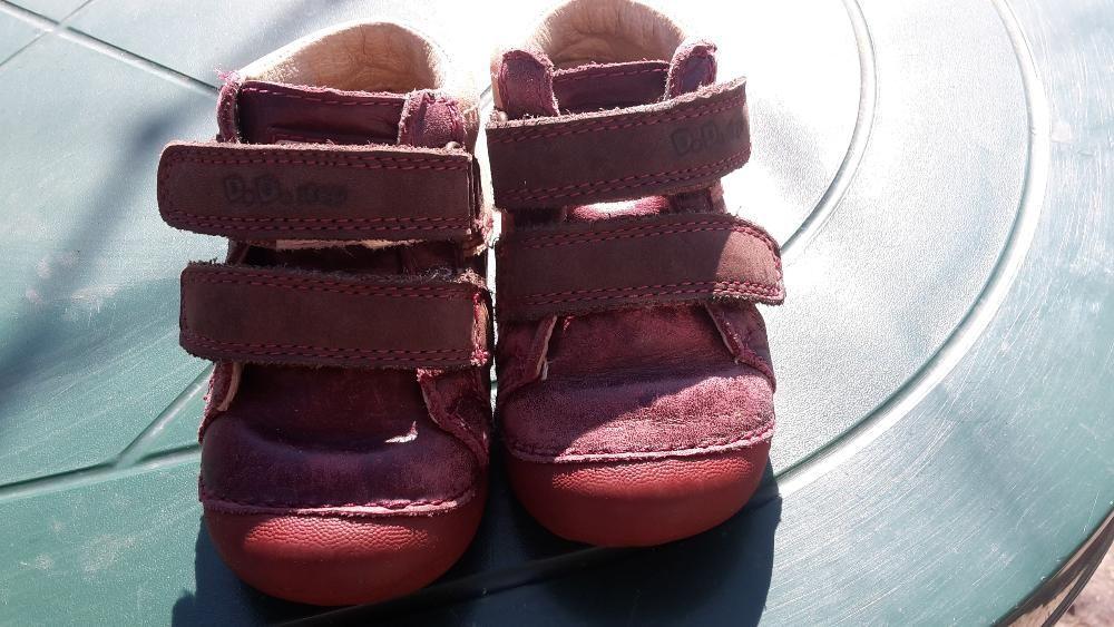 Първите обувчици/боти -на DD Step