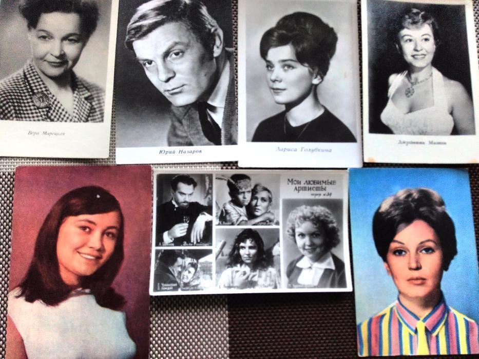 Пощенски картички на съветски и западни артисти