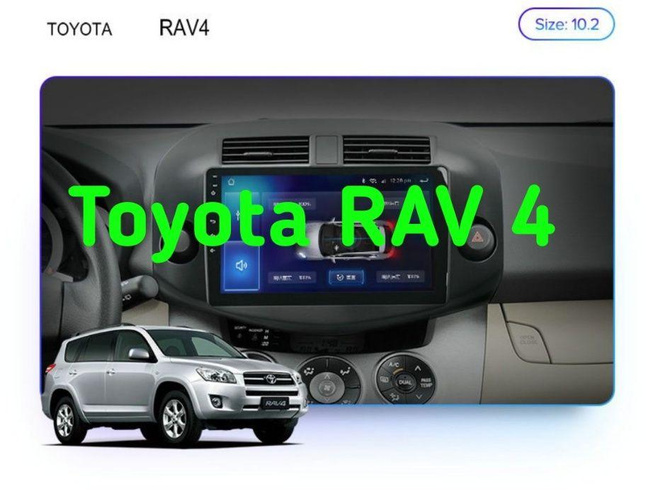 Штатная Магнитола Тойота Рав4 Toyota Rav4 DSK Klever Brain RedPower