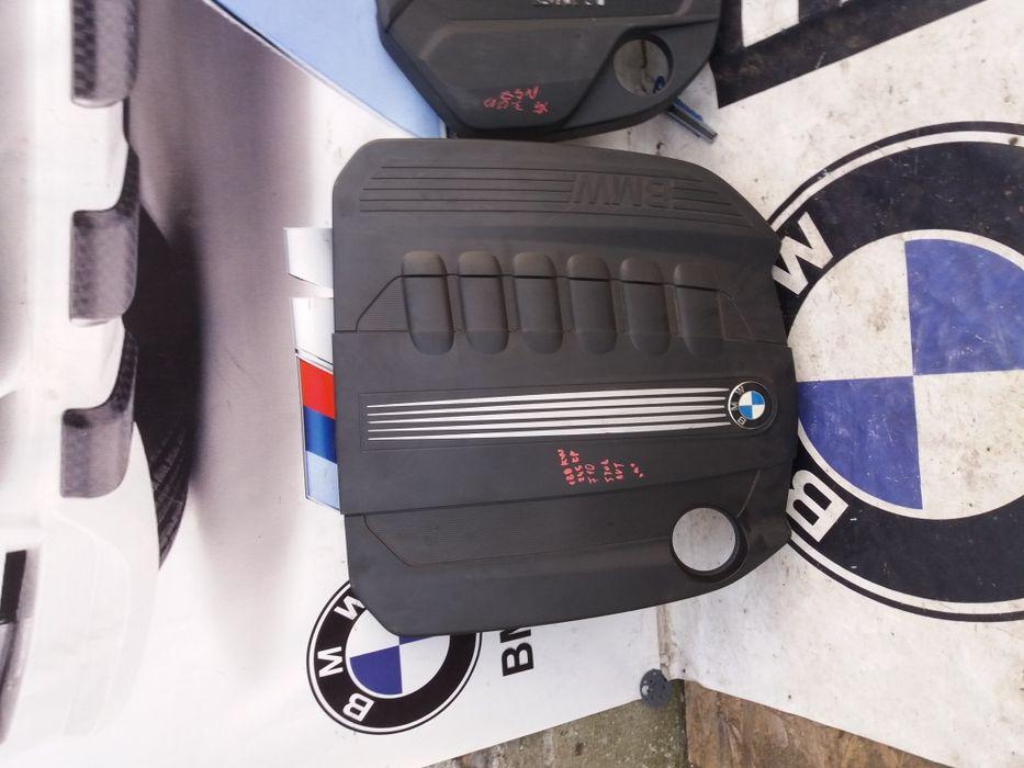 Capac motor bmw f10 530d 245cp