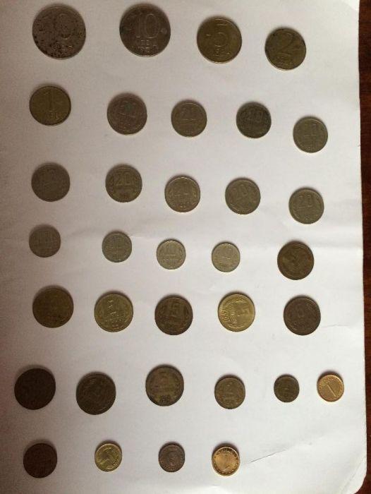 български стари монети