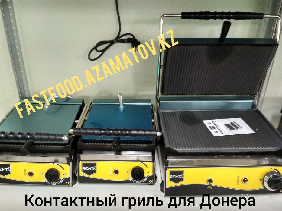СКИДКА! Аппарат для Донера Шаурма, гриль, тостер, Фритюрница, шаверма