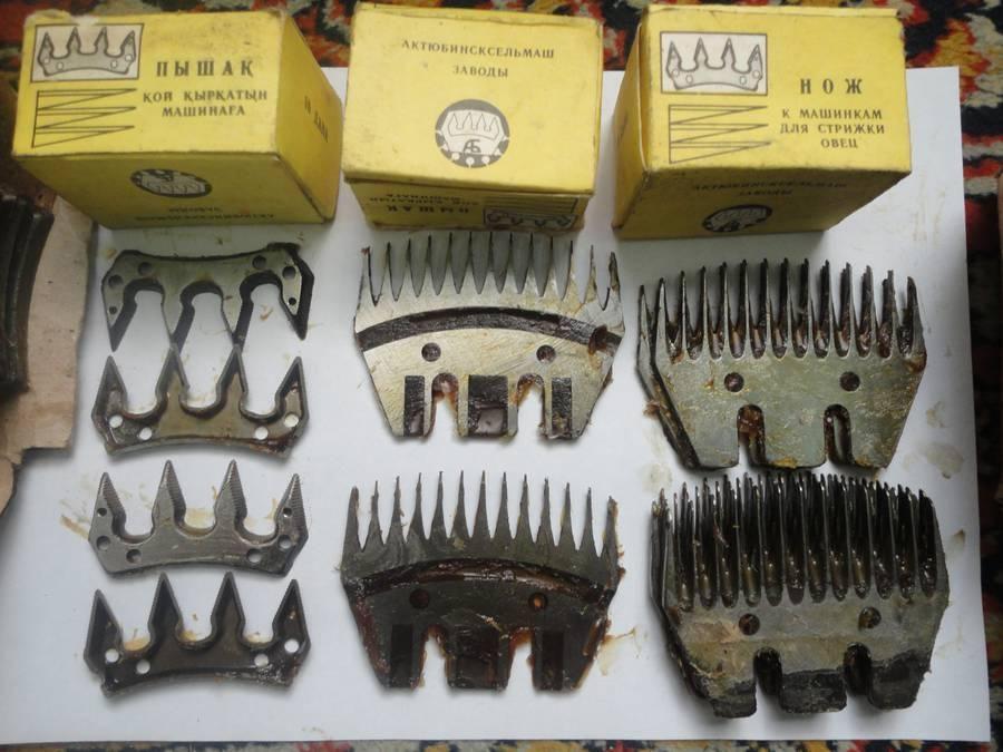 Ножи для машинок стрижки овец