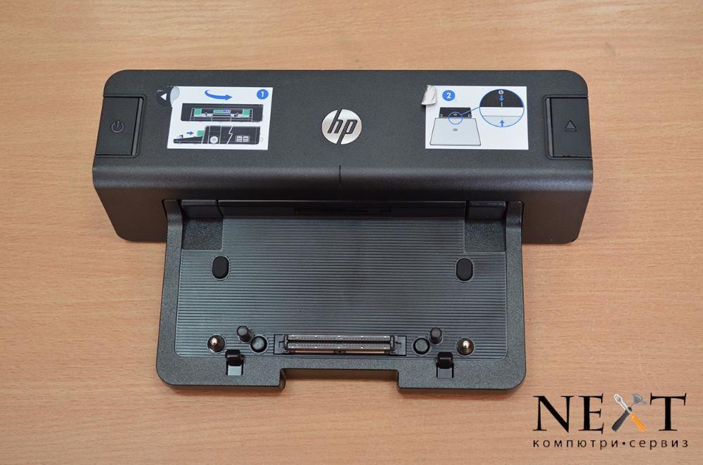 Докинг станция HP HSTNN-I11X с USB 3.0 + Гаранция