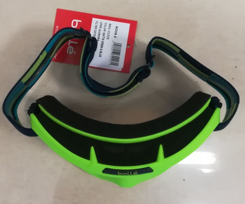 2ee5422e7be Нови очила-маска за ски/сноуборд(snowboard) Bolle Nova II,зелени гр ...