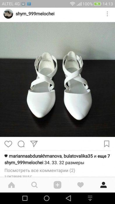 Обувь из Германии!100% качество