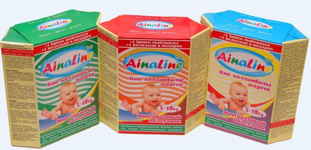 Многоразовые тканевые ЭКО подгузники Ainaline