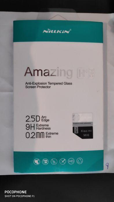 Folie sticla Nillkin Amazing H+ Pro Xiaomi Mi 6 2,5D 9H 0,2 mm Extreme