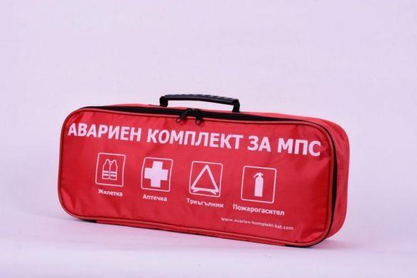 Авариен комплект за МПС