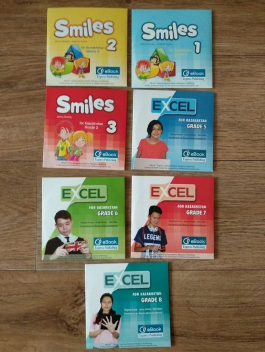 CD Диски smiles 1;2;3 класс Excel grade 5;6;7;8 классы