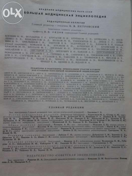 Продам книги словари, энциклопедии,детективы-франц.,польс.,финс.и Сери Алматы - изображение 8