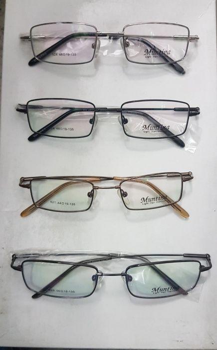 aa7d831a8a1ad Oculos de vista e montagem de lentes graduadas... Bairro Central - imagem 3