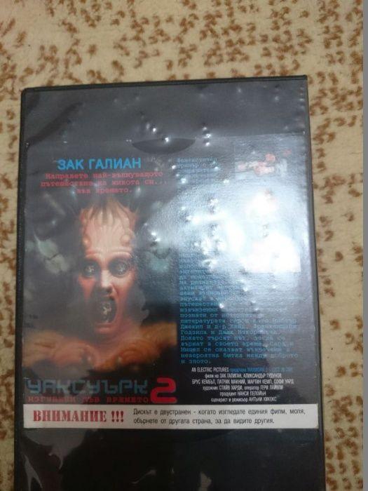 11 DVD Филма гр. Габрово - image 6