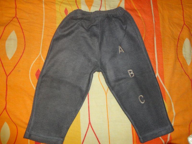 зелен поларен панталон