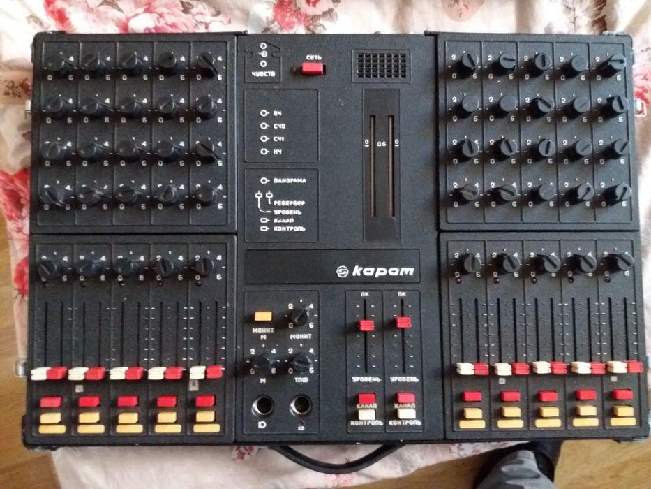 Mixer Audio Kapam