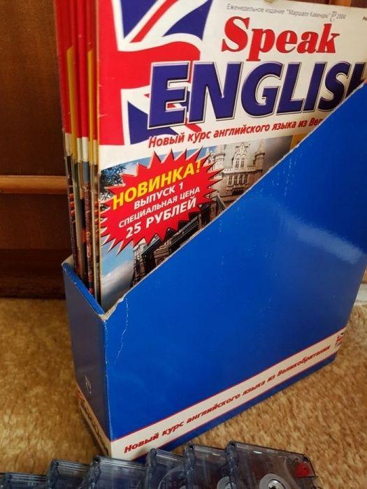Комплект для изучающих английский язык 15 выпусков.