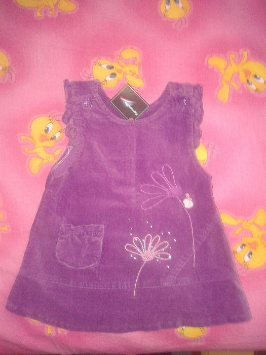 Нова детска рокля