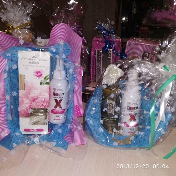Подарки для Любимых!