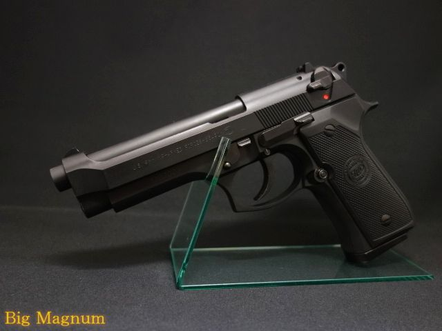 Pistol CALITATIV Modificat Beretta/Taurus Co2gaz Full Metal 4J Airsoft