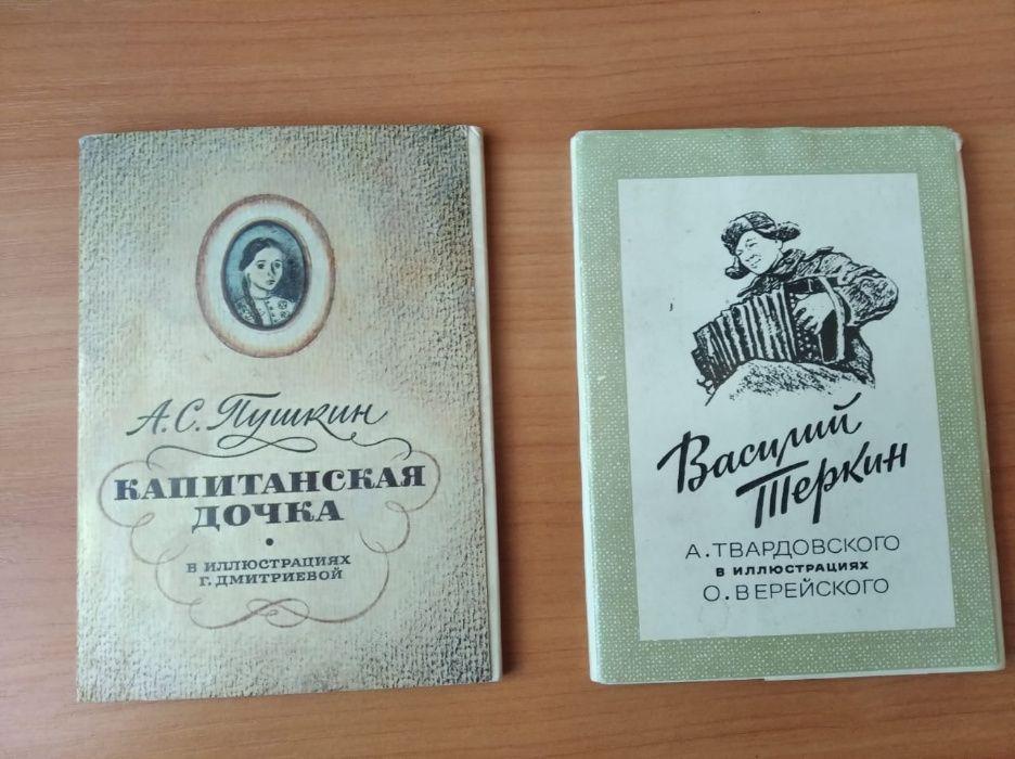 Почтовые открытки актобе