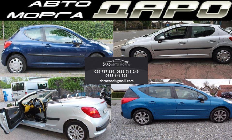 на части 3вр./5вр./кабрио /Peugeot 207 1.6TI/1.6/ 207 СС 1.6