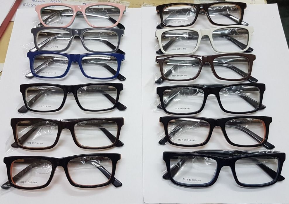 Oculos de vista e montamos lentes graduadas