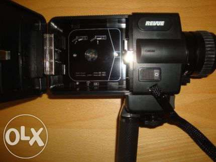Camera video Revue CX 325