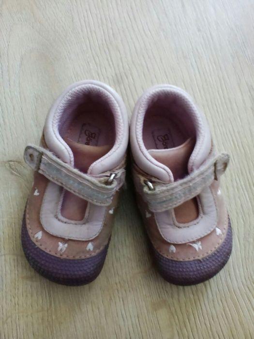 Малки обувки за сладки крачета!