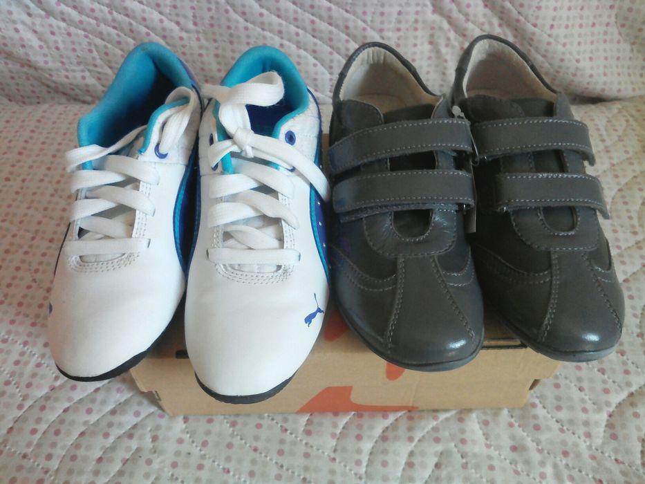 Обувки КК и маратонки Puma-32н