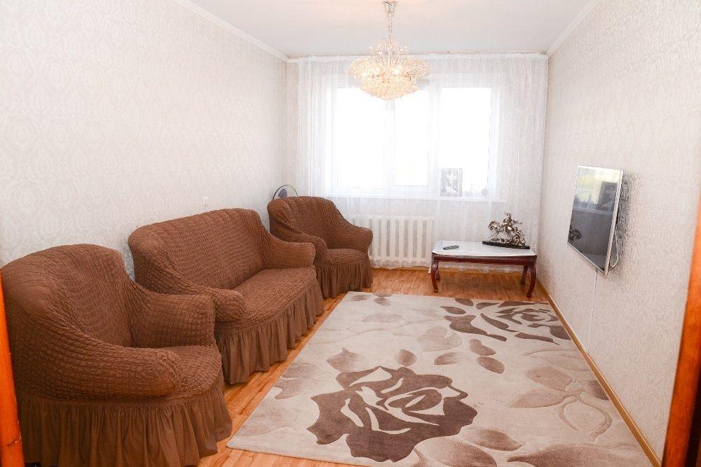 9500 kz Солидная квартира с домашней обстановкой
