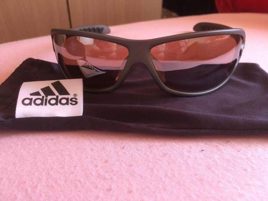 Ochelari originali Adidas Agilis