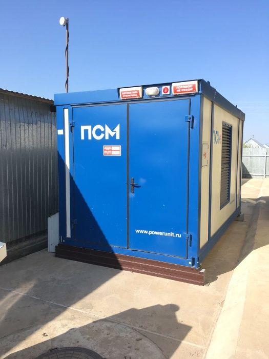 Продам ПСМ Дизельный генератор