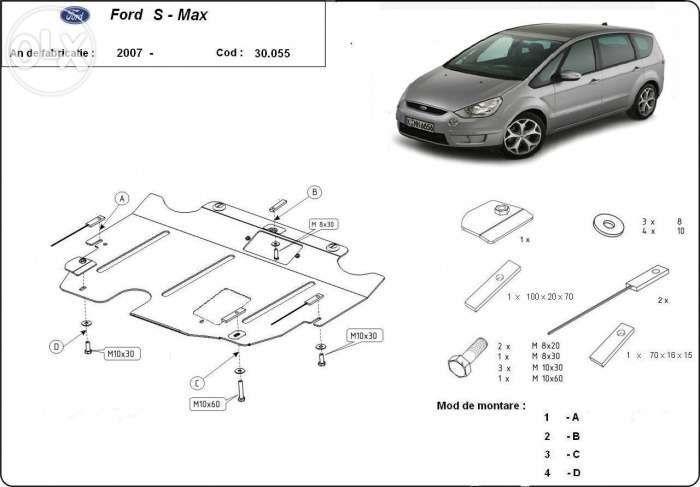Scut metalic pentru motor Ford S-Max 2006-2015 - otel 2mm