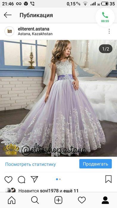 Шикарные бальные платья! Прокат и продажа!