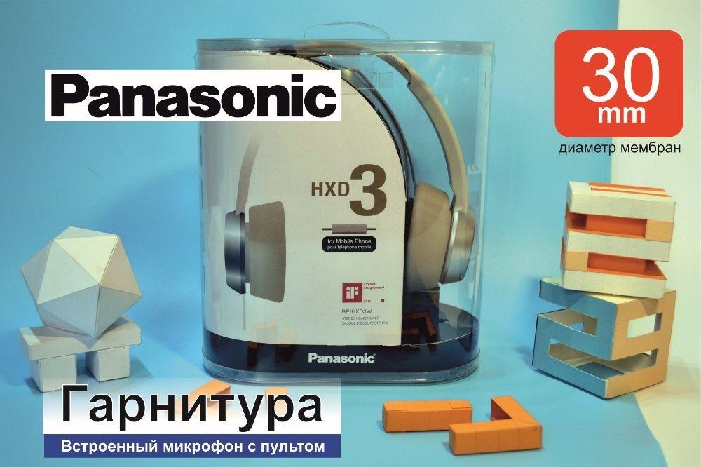 Новые наушники-гарнитура Panasonic RP-HXD3