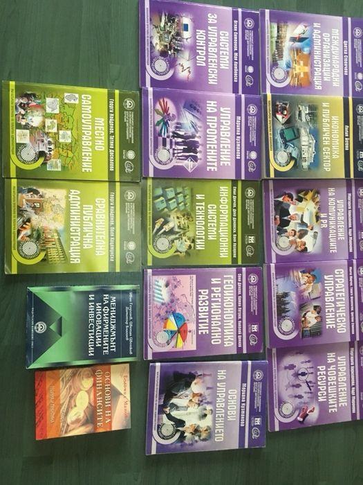 УНСС учебници