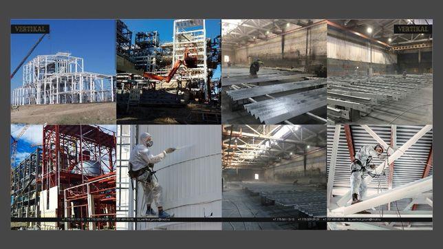 Все виды высотных работ :покраска металлоконструкций,гидроизоляция ...