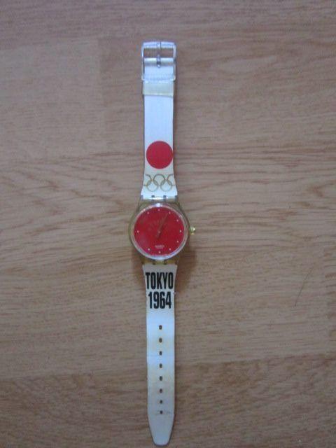 ceas swatch