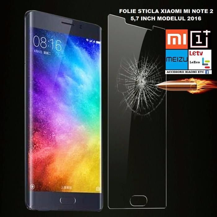 Folie Sticla/Husa Silicon Xiaomi Mi Note 2 (5,7 inch 2016).