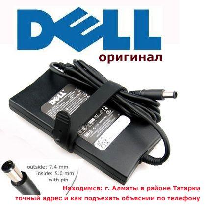 На все модели от ноутбука DELL и для дp. Зарядки-Адаптеры-Блоки питани