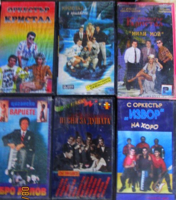 +Продавам видео касети с музика гр. Шумен - image 3