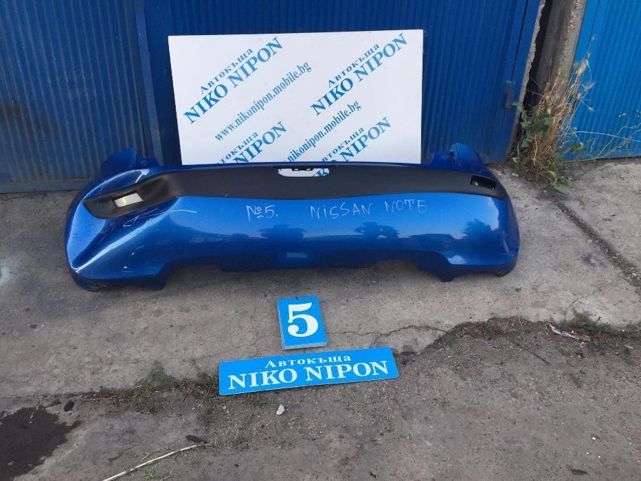 Задна Броня за Нисан Нот, Nissan Note, Оферта (5)