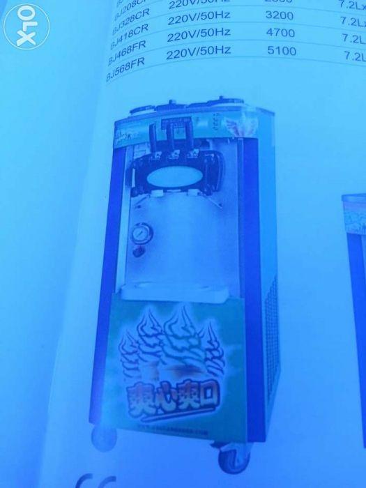 vende-se máquinas de sorvete