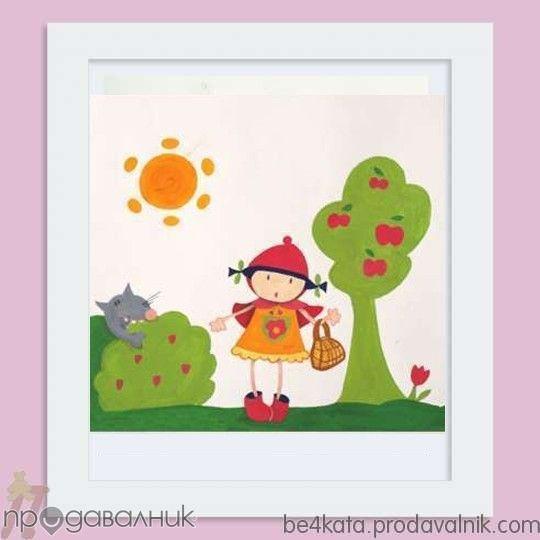 Картини за детска стая-Приказки-оригинали