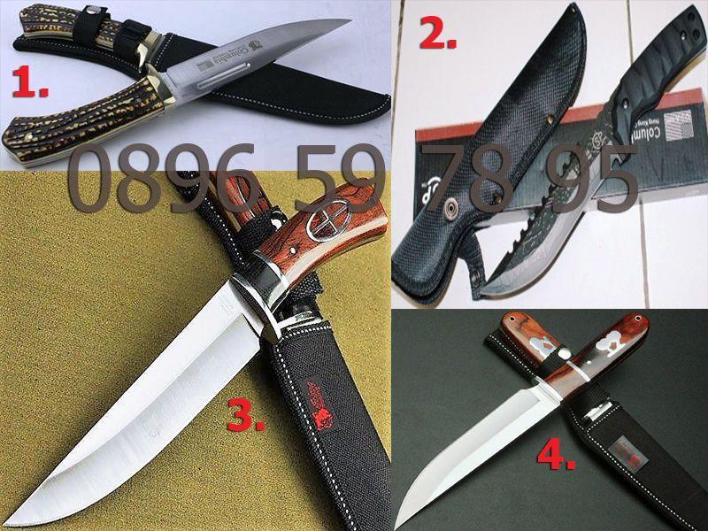 Руски Нож Щик Ак-47 Ссср Лов Риболов Ловен нож Дране Columbia Knife
