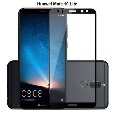 Folie sticla Huawei Mate 10 Lite securizata Tempered Glass