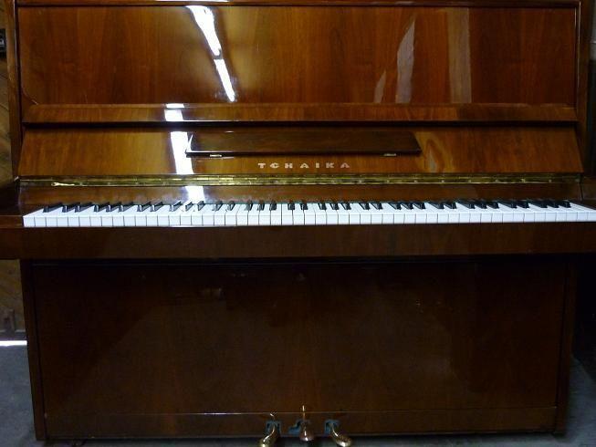 Пиано като ново!