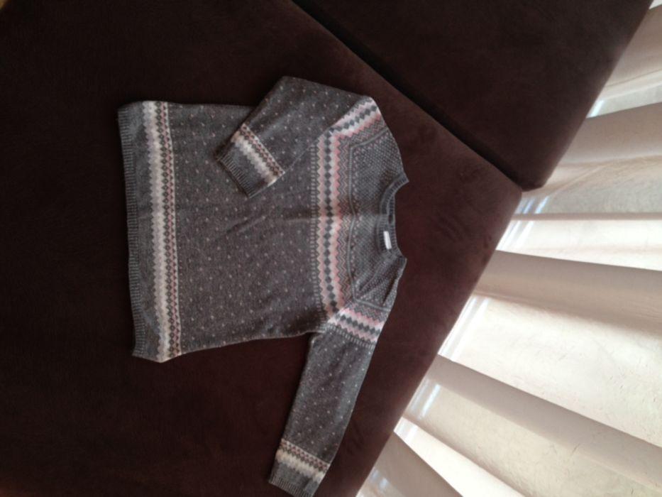 pulover h&m 80 cm