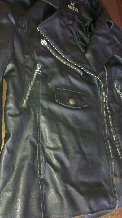Рокерско яке